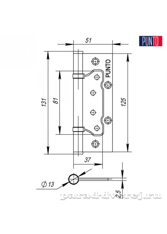 Петля универсальная без врезки 200-2B 125x2,5 CP (хром)