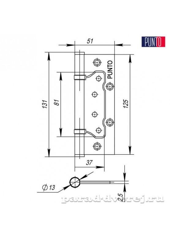 Петля универсальная без врезки 200-2B 125x2,5 PB (латунь)